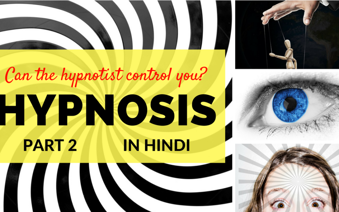 Hypnosis FAQ – Part 2 Can a Hypnotherapist Control you?